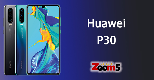 Huawei P30 هواوي P30
