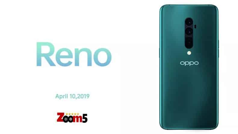تسريبات جديدة حول هاتف Oppo Reno الجديد من اوبو