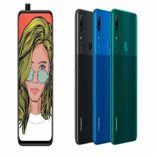سعر ومواصفات هاتف Huawei p smart z هواوي بي سمارت زد