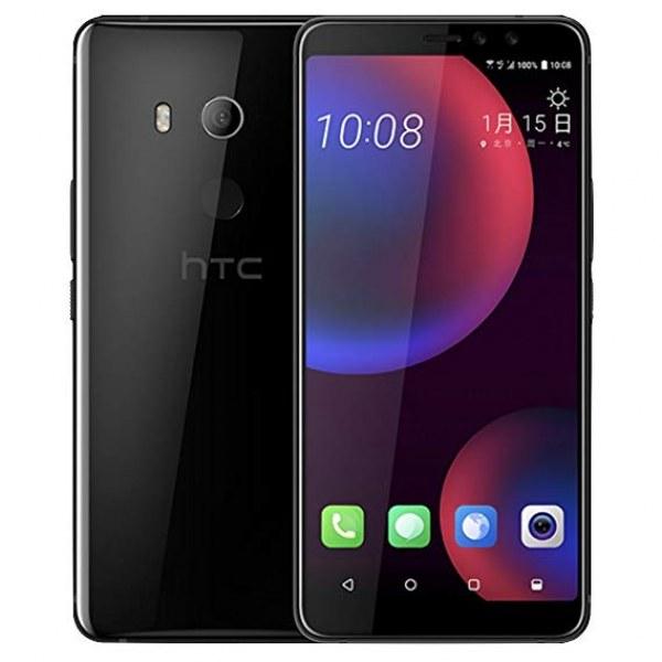 سعر ومواصفات هاتف HTC U11 Eyes بالتفصيل