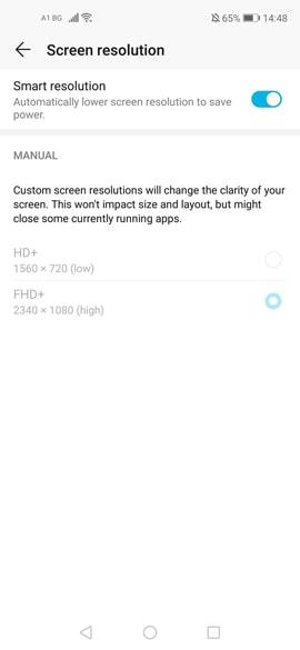خفض دقة الشاشة