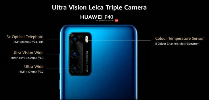 كاميرا هاتف هواوي P40