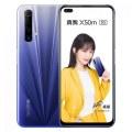 سعر ومواصفات هاتف Realme X50m ريلمي اكس 50 ام