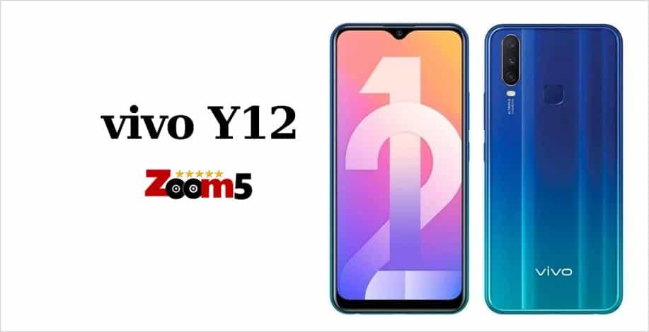 مواصفات هاتف vivo Y12 فيفو واى 12