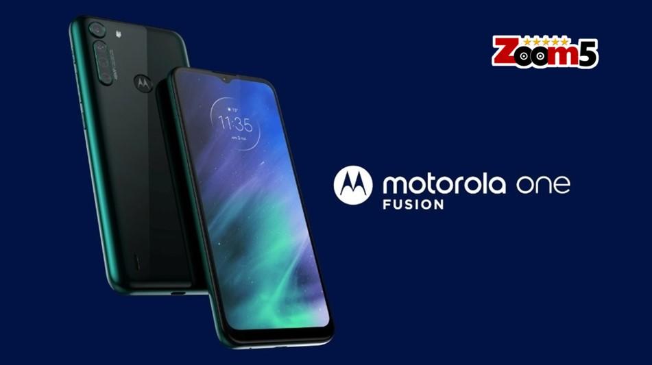 سعر ومواصفات Motorola One Fusion موتورولا وان فيجين