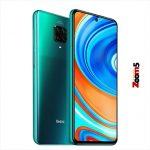 سعر ومواصفات Xiaomi Poco M2 Pro شاومي بوكو إم 2 برو