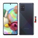 سعر ومواصفات هاتف Samsung Galaxy A71 5G UW