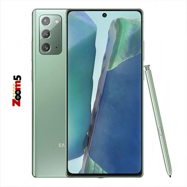 سعر مواصفات Samsung Galaxy Note20 جلاكسي نوت 20