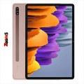 سعر ومواصفات تابلت Samsung Galaxy Tab S7 ومميزاتة