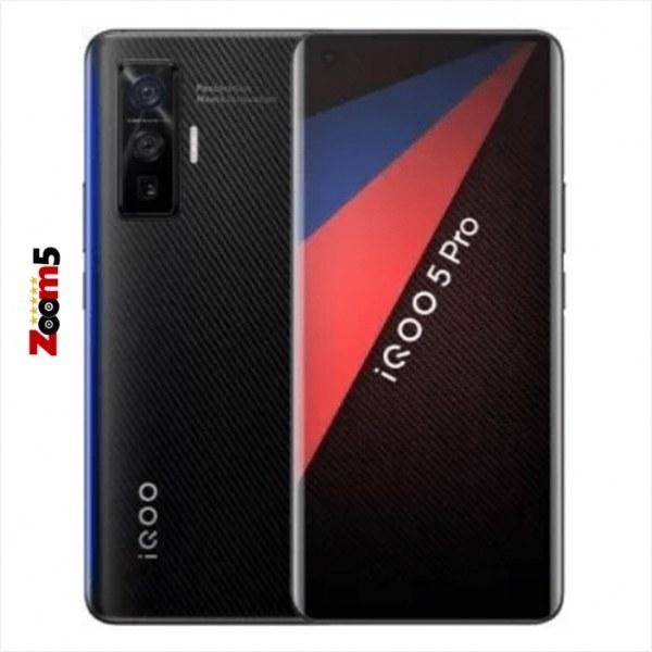 سعر ومواصفات vivo iQOO 5 Pro 5G فيفو إيكو 5 برو