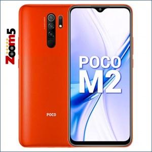سعر ومواصفات هاتف Xiaomi Poco M2 شاومى بوكو إم 2