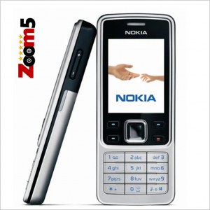 سعر ومواصفات موبايل Nokia 6300 4G نوكيا 6300 الجديد
