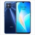 سعر ومواصفات هاتف Huawei nova 8 SE نوفا 8 إس إي