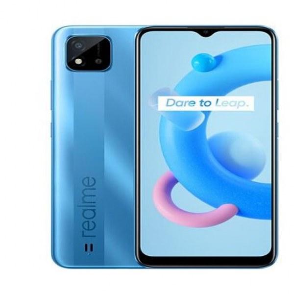 سعر ومواصفات هاتف Realme C20 ريلمي سي 20