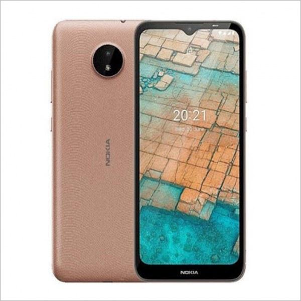 سعر ومواصفات هاتف Nokia C20 نوكيا سي 20 ومميزاته