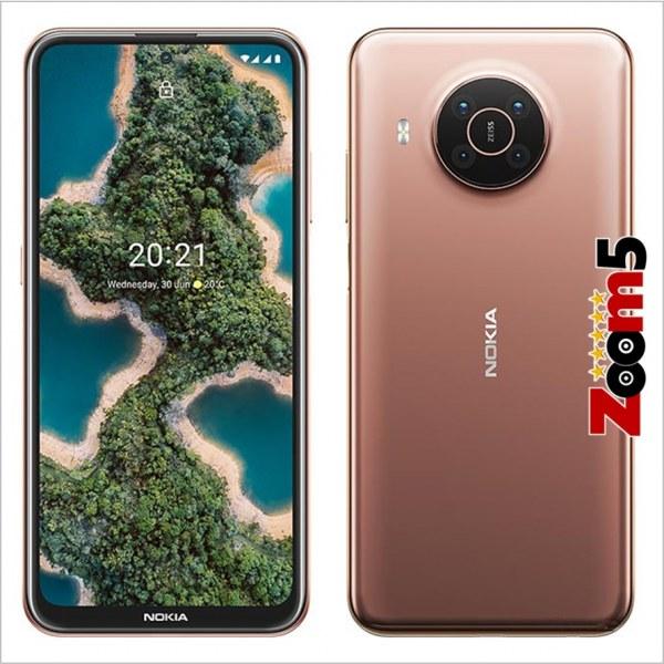 سعر ومواصفات هاتف Nokia X20 نوكيا اكس 20