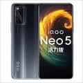 مواصفات هاتف vivo iQOO Neo5 Lite ومميزاته