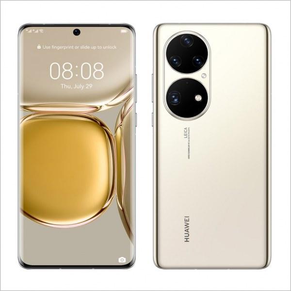 سعر ومواصفات هاتف Huawei P50 Pro ومميزاته