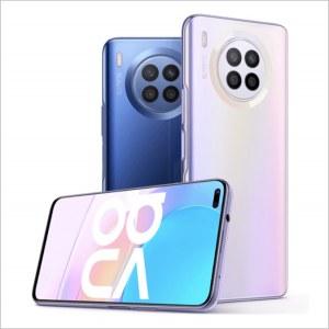 سعر ومواصفات هاتف Huawei nova 8i ومميزاته