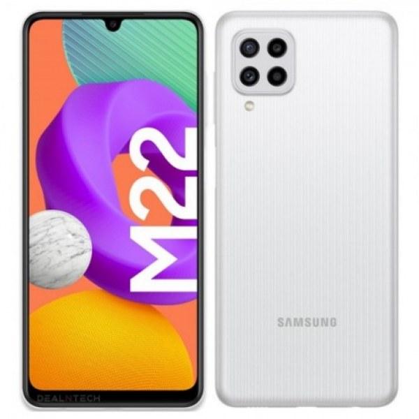 سعر ومواصفات هاتف Samsung Galaxy M22 ومميزاته